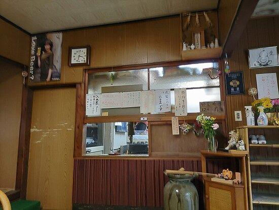 Inari Onsen