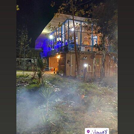 Astaneh-e Ashrafiyyeh, Iran: Owr lovely home