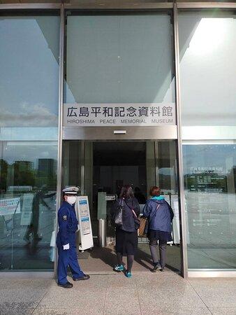 広島平和記念資料館の入口