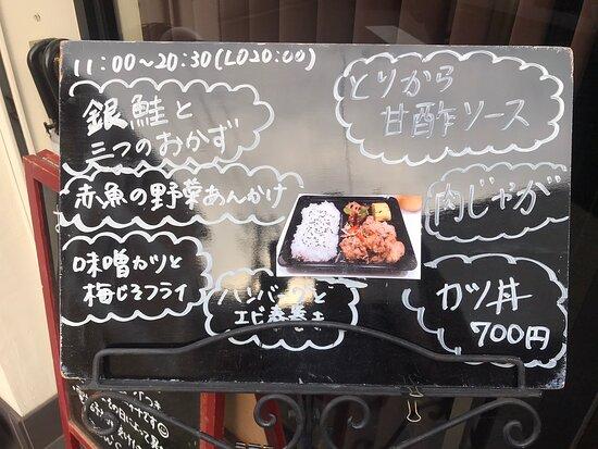 ニュースカフェ