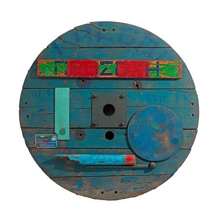 Βασίλης Σκυλάκος (1930-2000) «Χωρίς τίτλο» ξύλο, σίδερο, 1989 125 εκ. (διάμετρος)