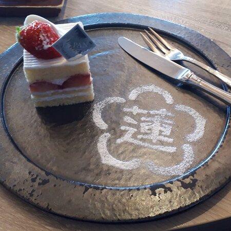 Kobe Minato Onsen Ren Day-use Hot Spring