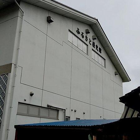 Oyabe Furusato Rekishikan
