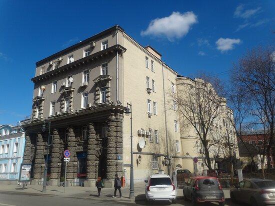 Revenue  House of the Spaso-Vlakhernskiy Convent