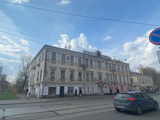 House of Yu.I. Kleinenberg