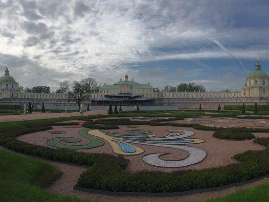 Парк «Ораниенбаум».