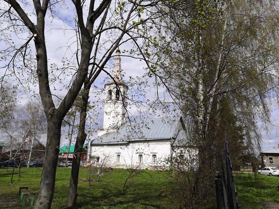 Skorbyashhenskaya Church