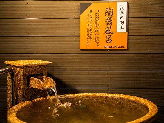 大浴場(露天)