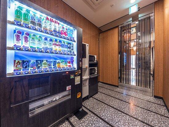 自動販売機・製氷機・電子レンジ