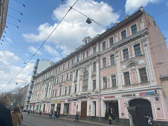 Residential Building of Kalashnikov - Rakhmanovs