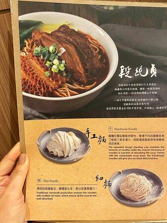 台灣新竹人氣牛肉麵