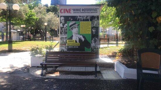 Μίμης Φωτόπουλος καλοκαίρι 2021!