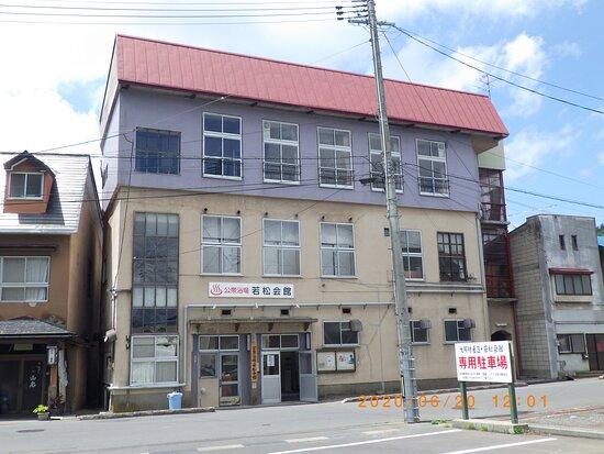 Wakamatsu Hall Bath