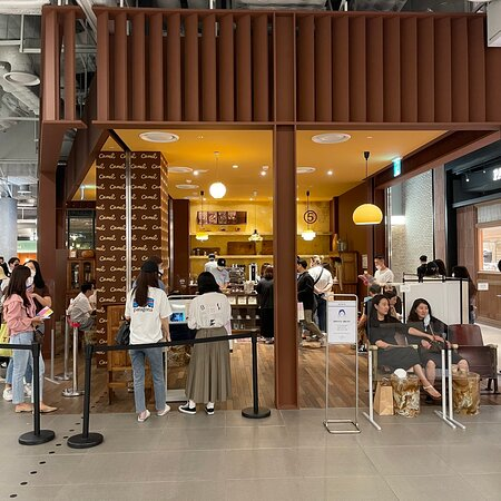 더 현대 서울
