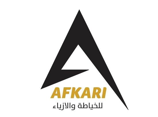 AFKARI COUTURE