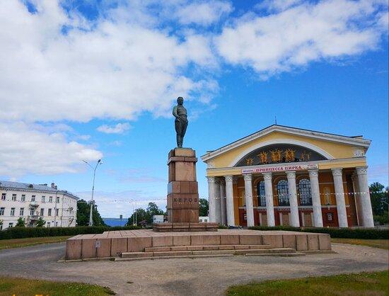Monument to S.M. Kirov