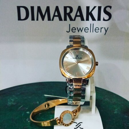Dimarakis Jewellery Gold & Silver