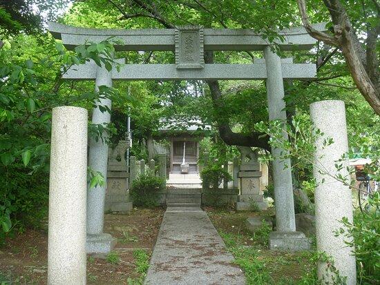 Otoshi Shrine