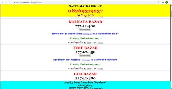 INDIAN MATKA | BOSS MATKA | DPBOSS MATKA | SATTA MATKA | KALYAN MATKA | SATKA MATKA FIX JODI DPBOSS GODSatta King, Satta Matka result, Kalyan Matka result, DPBoss Matka result, Indian Matka, Milan matka result, Online lucky matka number tips. MatkaIndia is best website for play kalyan satta matka with best wining results https://sattamatkaboss786.in/ संगम डे का ओपन लाइव रिजल्ट (02:00pm) पर आ जायेगा लेने के लिए कॉल करे- Pradeep Bhai- 08269319237  अडवांस रिजल्ट फीस:- Rs.10000/- Per Game