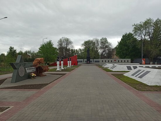 Memorial Complex of Memory and Glory