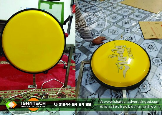 Mirpur, Bangladesh: Bell Sign Board Round Sign Board & Stand Sign Board with Bell Sign Led Lighting Board for Outdoor Led Bell Sign Board in Bangladesh.  @ Manufacturer of Taqbeer -তাকবীর রেস্তোরা @ Address #Chittagong_Bangladesh @ Terms and Conditions: Two Years Service with Materials Warranty.  ►Contact us for more information: Cell: 01844 - 542 499, 01844 - 542 498  ►Visit our Sent: E-mail: ishatech.advertising@gmail.com E-mail: info@ishatechadvertisingbd.com