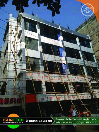 Mirpur, Bangladesh: What are aluminum composite panels used for? What is an Aluminium composite panel made of?  ►Contact us for more information: Cell: 01844 - 542 499, 01844 - 542 498  ►Visit our Sent: E-mail: ishatech.advertising@gmail.com E-mail: info@ishatechadvertisingbd.com  Website: www.ishatechadvertisingbd.com Facebook Page: https://bit.ly/3pQIten