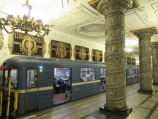 Metro Station Avtovo