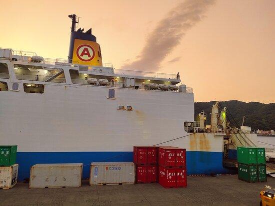 A Line Ferry
