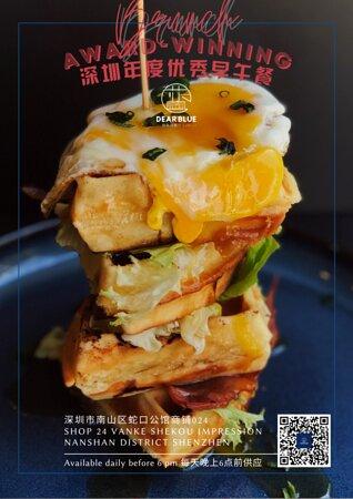 Breakfast Tower Waffles