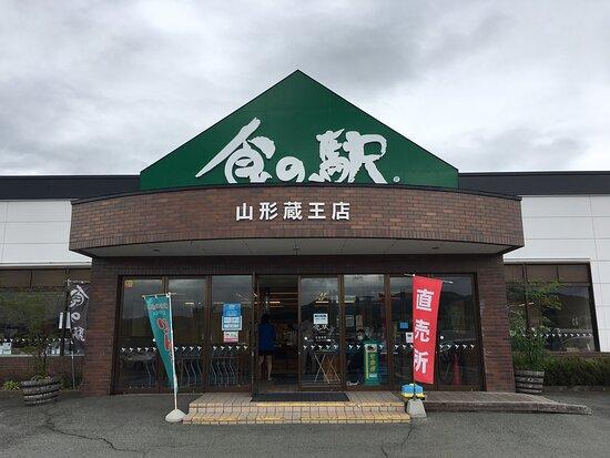 Gutto Yamagata