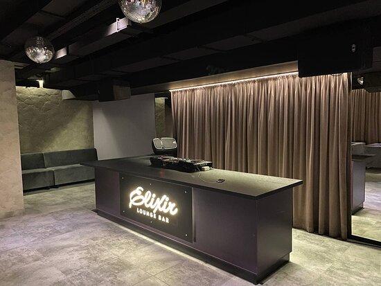 Elixir Lounge Bar