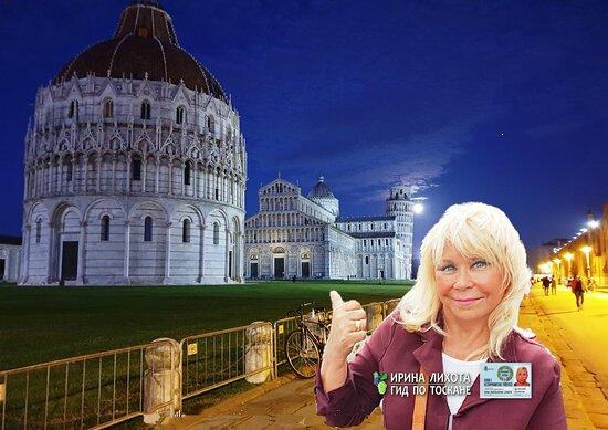 Likhota Irina Guide in Tuscany