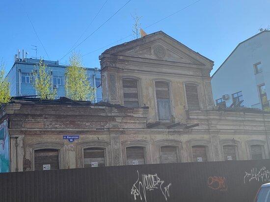 House of the merchant Oknov