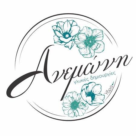 Anemwni Logo.