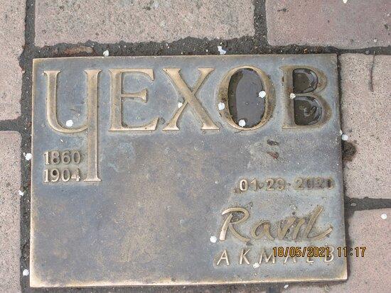 Monument to A.P. Chekhov
