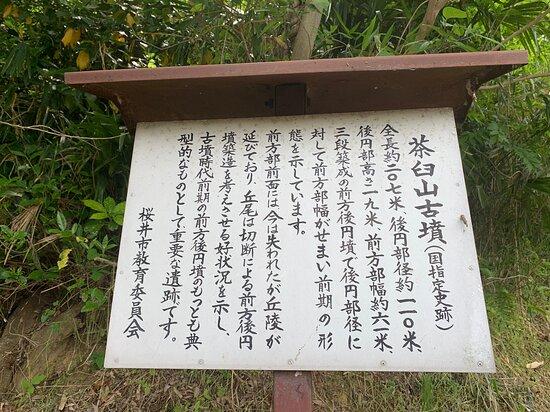 Chausuyama Tumulus