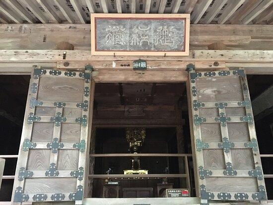 Chuson-ji Temple Kyozo