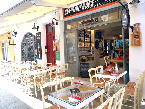 The front of our Meze-Restaurant & grocery store Inside you can also find a fully operative grocery store with selected quality products from Greek producers.