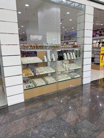 Dubai, Emirati Arabi Uniti: الإمارات العربية المتحدة