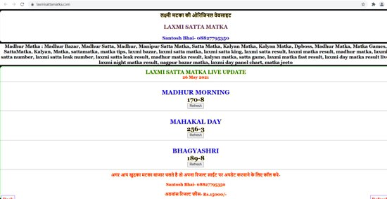 लक्ष्मी मटका की ओरिजिनल वेबसाइट LAXMI SATTA MATKA https://laxmisattamatka.site/ Santosh Bhai- 08827795350 laxmi bazar, laxmi satta matka, laxmi satta king, laxmi satta result, laxmi matka result, madhur matka, laxmi satta number, laxmi satta leak number, laxmi satta leak result, madhur matka result, kalyan matka, satta game, laxmi matka fast result, laxmi day matka result live, laxmi night matka result, nagpur bazar matka, laxmi day panel chart, matka jeeto