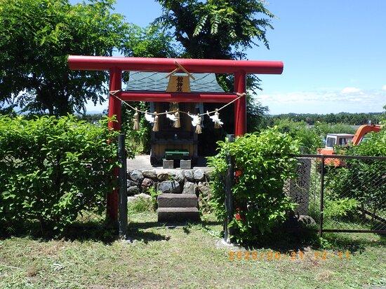 Tachi Shrine
