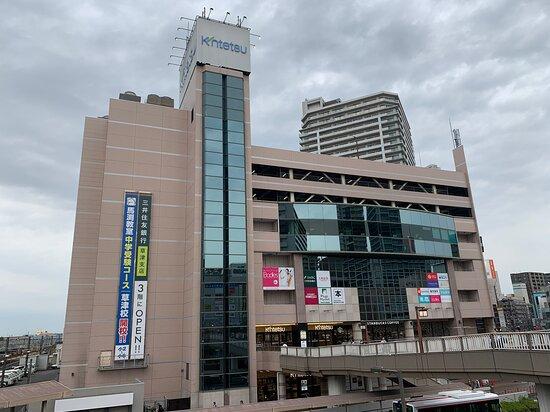 Kintetsu Department Store Kusatsu
