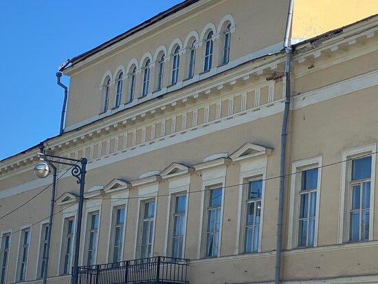 Dom Dlya Dvoryanskogo  Sobraniya