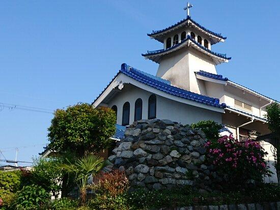 Otsu Catholic Church