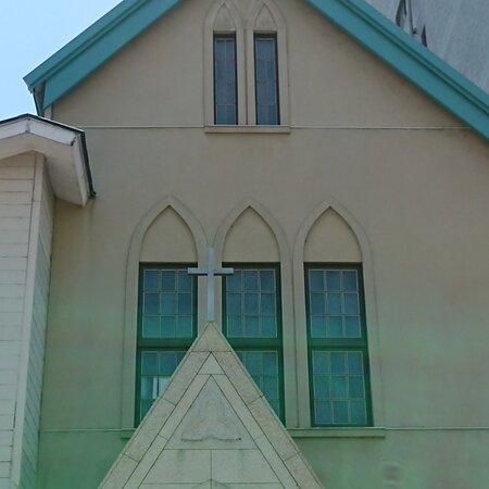 Otsu St. Mary's Anglican Church