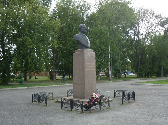 Bust of P. A. Solovyov