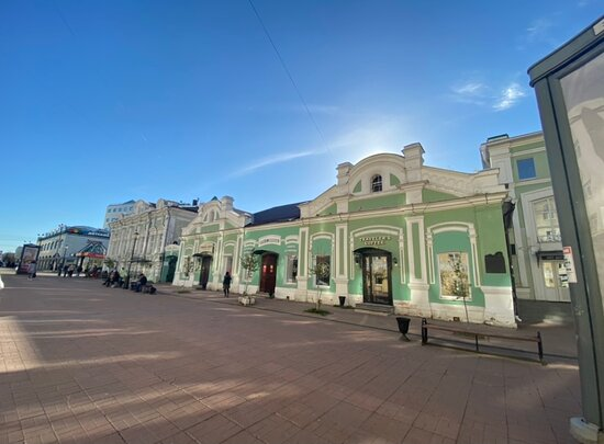 City manor F.E. Nechaeva