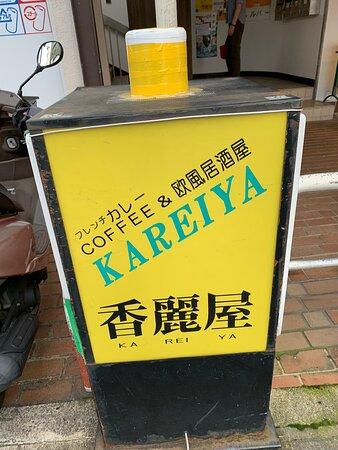 Curry-Ya