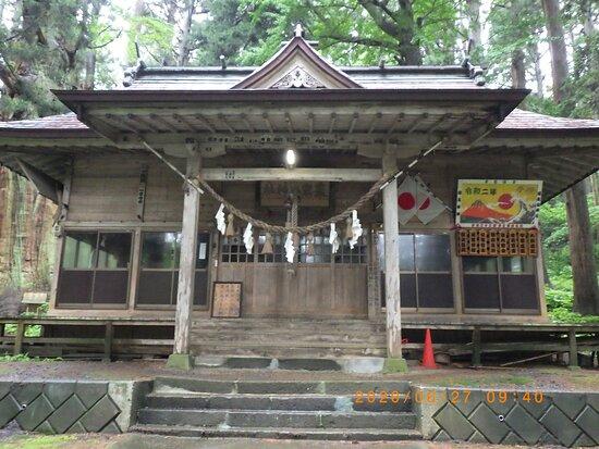 Gankisan Shrine