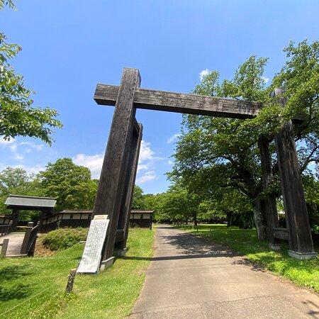 Sakasaijoato Park
